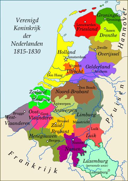1815-VerenigdKoninkrijkNederlanden_svg